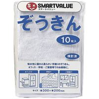 JOINTEX(ジョインテックス):ぞうきん 300枚入 N043J-30P 354401