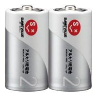 JOINTEX(ジョインテックス):アルカリ乾電池 単2×100本 N122J-2P-50 366082