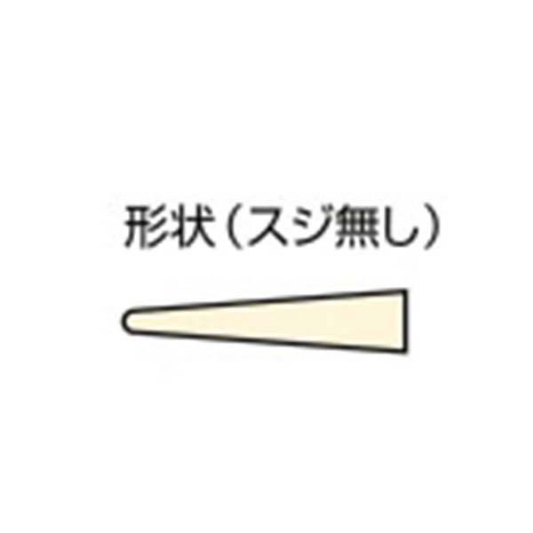 花園工具:ファインセラミックピンセット(スジ無し) 8501-F