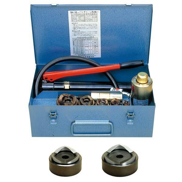 泉精器製作所:ポンプ付パンチャー薄鋼用 SH-10-1(A)P3