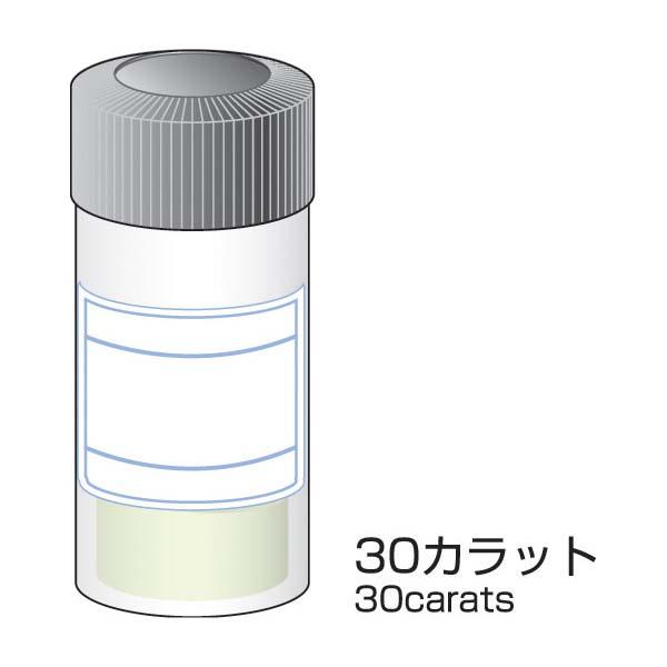 ミニター:(#E8611)ダイヤモンドパウダー#14000 (1コ) HD3210