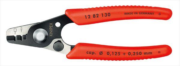 KNIPEX(クニペックス):光ファイバー用ストリッパー (SB) 1282-130
