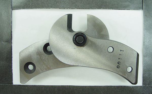 【今日の超目玉】 KNIPEX(クニペックス):替刃(9571-445用) 9579-445:イチネンネット-DIY・工具