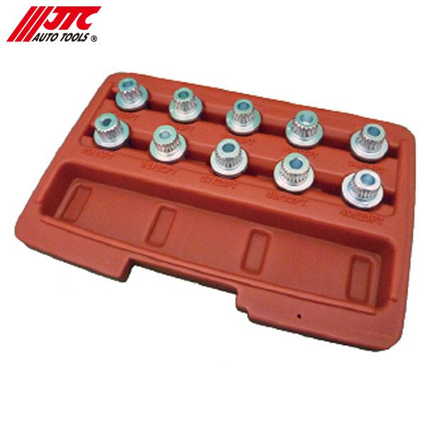 ラグナ:BMW用ホイールロックソケット JTC4318