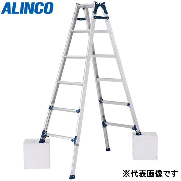 アルインコ:伸縮脚付はしご兼用脚立 伸縮脚303mmタイプ PRE150FX