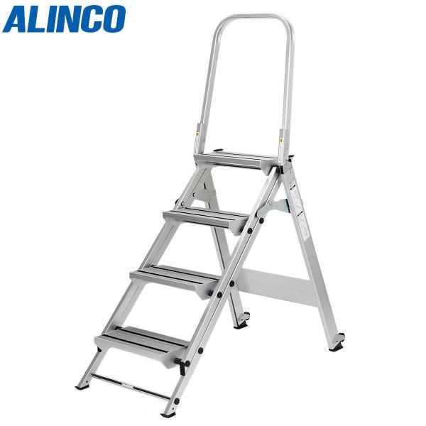 アルインコ:折りたたみ式作業台 WFS 天板高さ 0.88m WFS4B