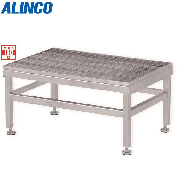 【代引不可】アルインコ:ステンレス製グレーチング作業台 SUC 天板高さ 300mm~330mm SUC604H
