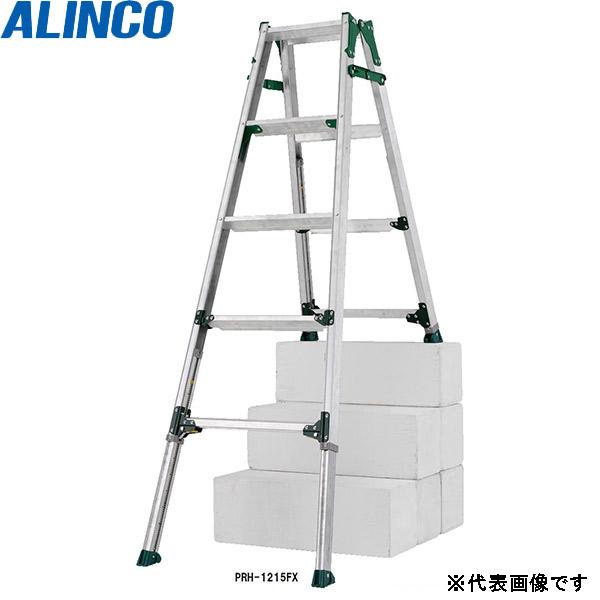 アルインコ:伸縮脚付はしご兼用脚立 高段差対応タイプ PRH1821FX