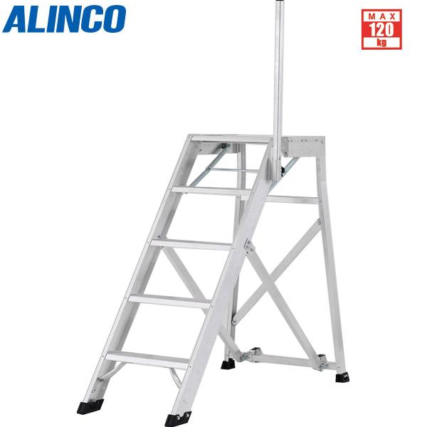 アルインコ:折りたたみ式作業台(背面キャスター、安全手掛かり棒標準装備) CSD-F 天板高さ1.25m CSD125F