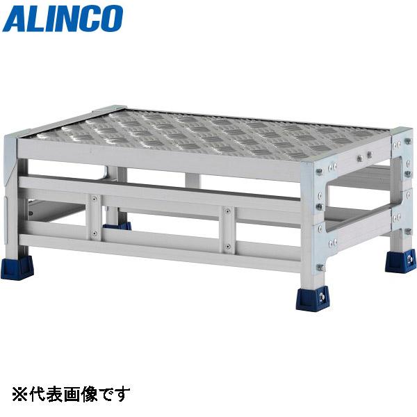 【代引不可】アルインコ:ステンレス金具仕様作業台(天板縞板タイプ) 1段 CMT 天板高さ 250mm CMT125S