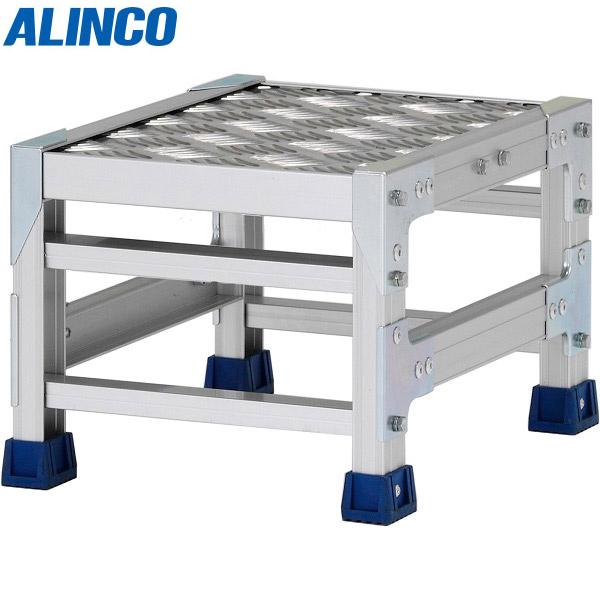 アルインコ:ステンレス金具仕様作業台(天板縞板タイプ) 1段 CMT 天板高さ 250mm CMT123S