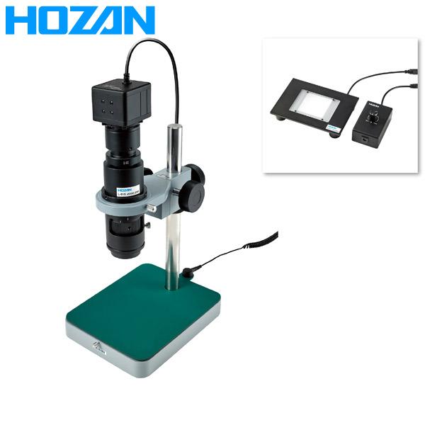HOZAN(ホーザン):マイクロスコープ L-KIT503