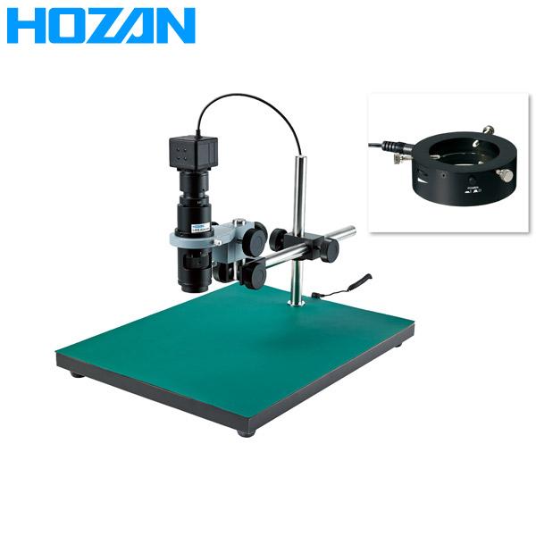 HOZAN(ホーザン):マイクロスコープ L-KIT506
