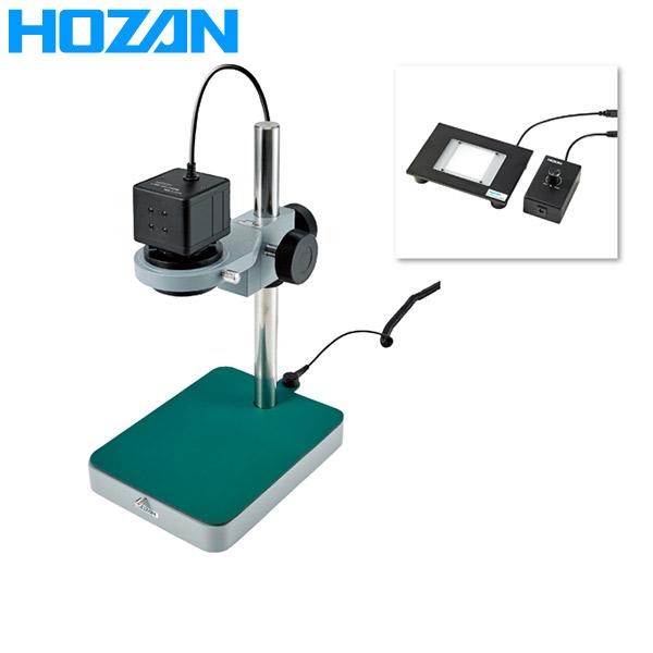 HOZAN(ホーザン):マイクロスコープ L-KIT511