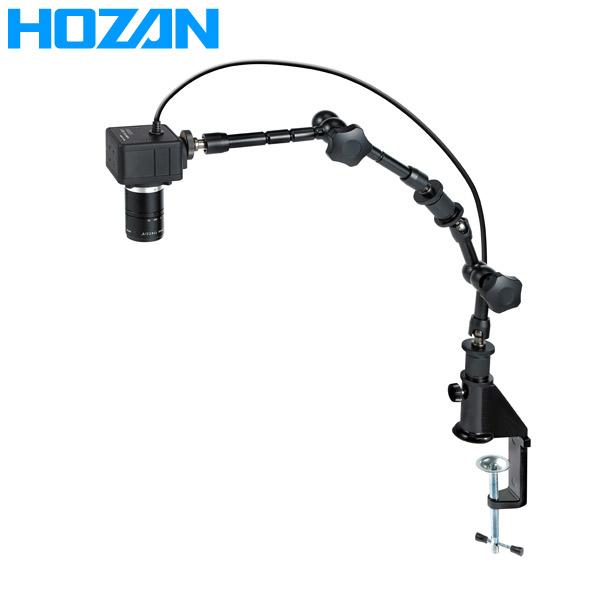 HOZAN(ホーザン):マイクロスコープ L-KIT516
