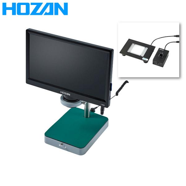 マイクロスコープ 検視 顕微鏡 ズーム 交換 4962772125564 HOZAN(ホーザン):マイクロスコープ L-KIT556