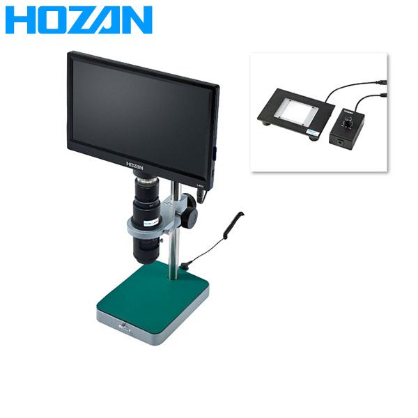 HOZAN(ホーザン):マイクロスコープ L-KIT570