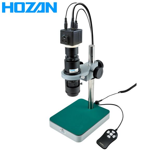 HOZAN(ホーザン):マイクロスコープ L-KIT580