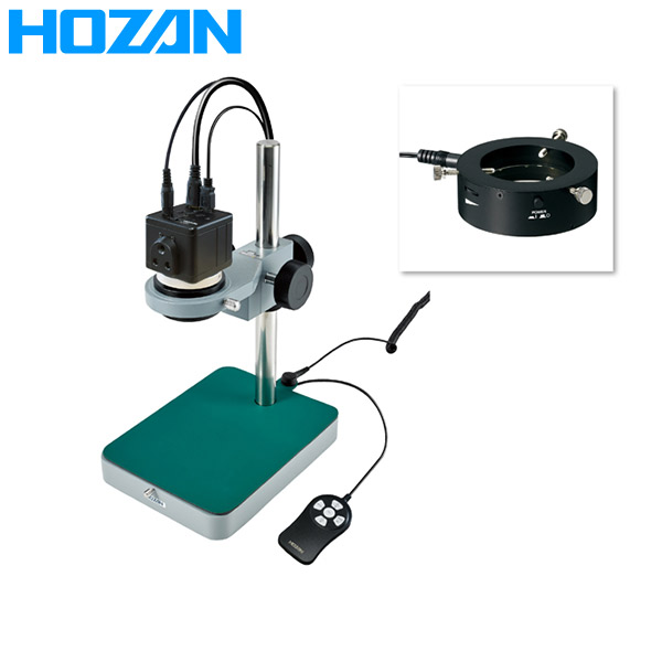 HOZAN(ホーザン):マイクロスコープ L-KIT596