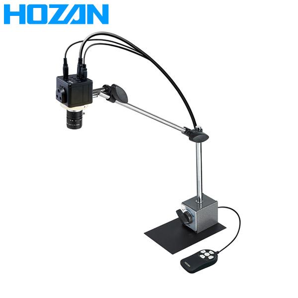 HOZAN(ホーザン):マイクロスコープ L-KIT607