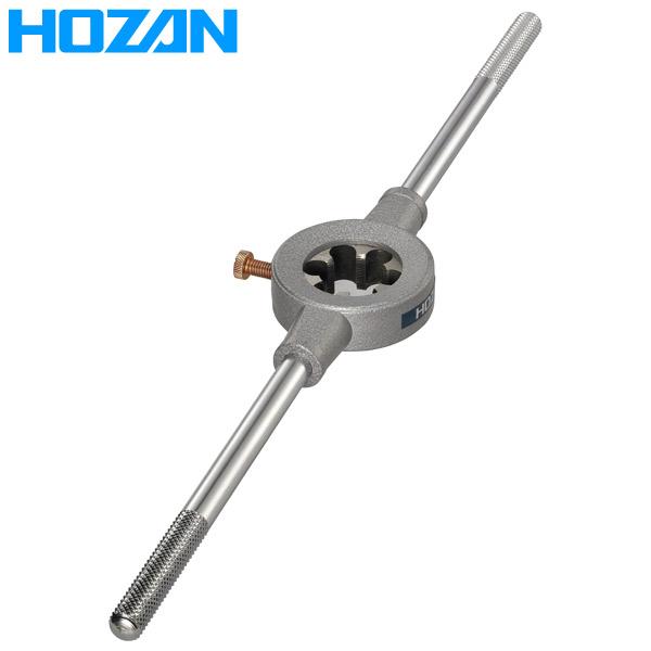 HOZAN(ホーザン):フォークダイスセット C-426 ネジ山修正
