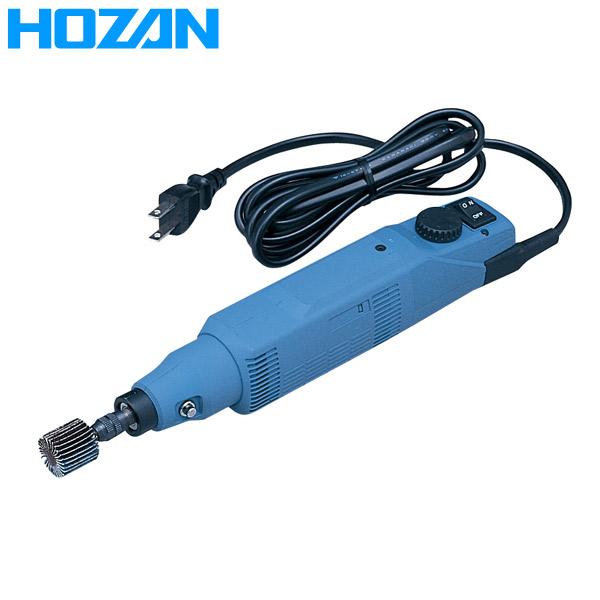HOZAN(ホーザン):チューブグラインダー C-715