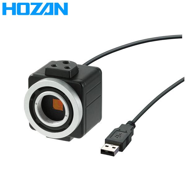 ホーザン:USBカメラ L-834