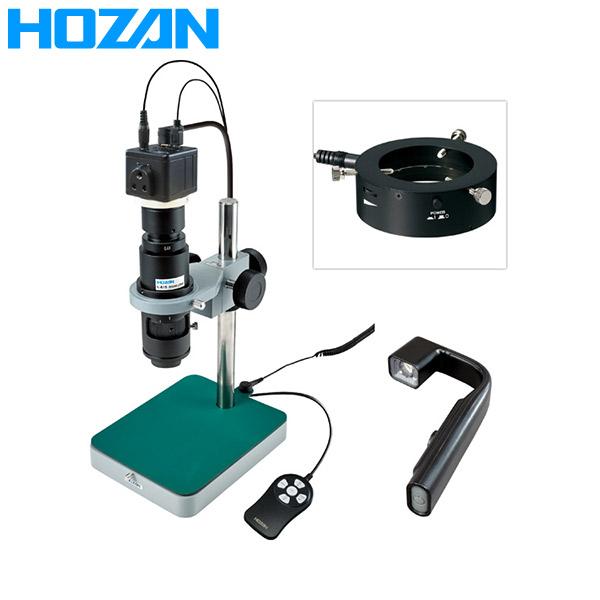 ホーザン:マイクロスコープ (モニター用) L-KIT660