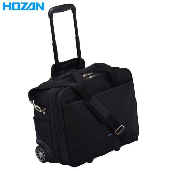 HOZAN(ホーザン):キャスターバッグ B-701 オフィス ビジネスバッグ かばん 鞄