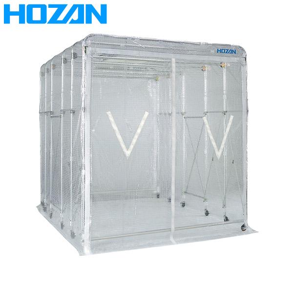【代引不可】HOZAN(ホーザン):陰圧ブース CL-905