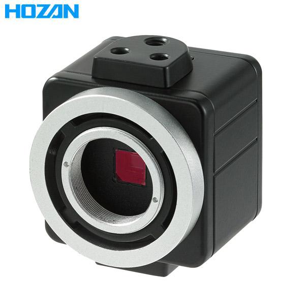 HOZAN(ホーザン):フルHDカメラ L-851