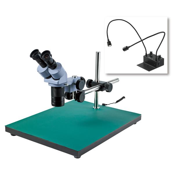 HOZAN(ホーザン):実体顕微鏡 L-KIT539