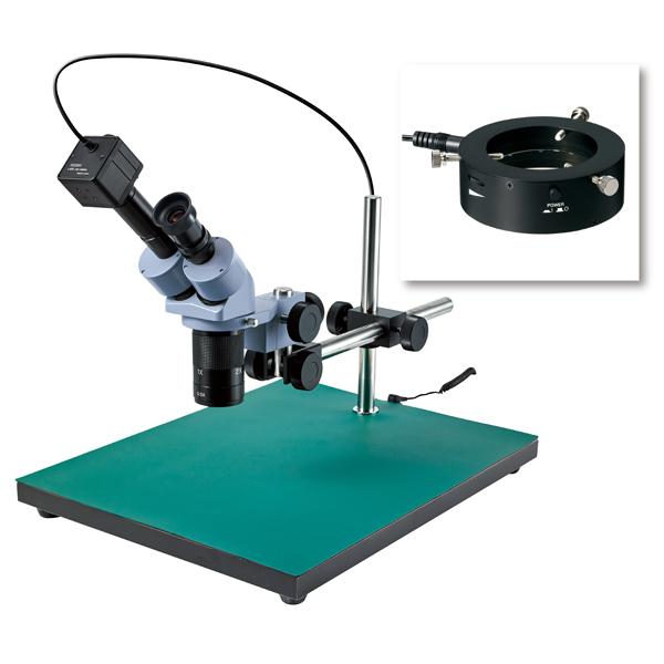 HOZAN(ホーザン):実体顕微鏡 L-KIT541