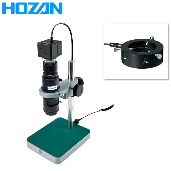 HOZAN(ホーザン):マイクロスコープ L-KIT572 光学機器 顕微鏡 最大倍率500倍