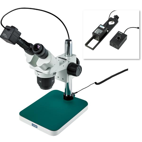 HOZAN(ホーザン):実体顕微鏡 L-KIT615