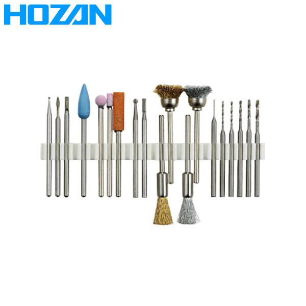 HOZAN(ホーザン):ビット全種類セット(K-109用) K-109-69