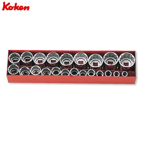 Ko-ken(コーケン):ソケットセット 1 2゛(12.7mm) 4251A