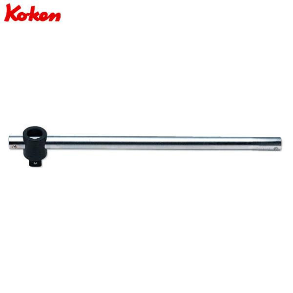 Ko-ken(コーケン):T型スライドハンドル 1゛(25.4mm) 8785