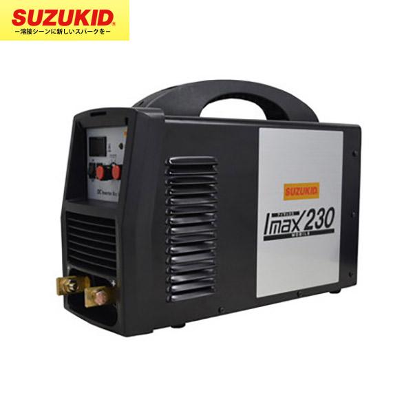 SUZUKID(スズキッド) :直流インバータアーク溶接機 アイマックス230 SIM-230