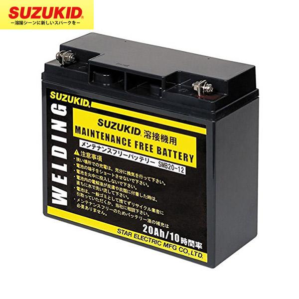 SUZUKID(スズキッド) :ヴィクトロン専用純正バッテリー SMB20-12