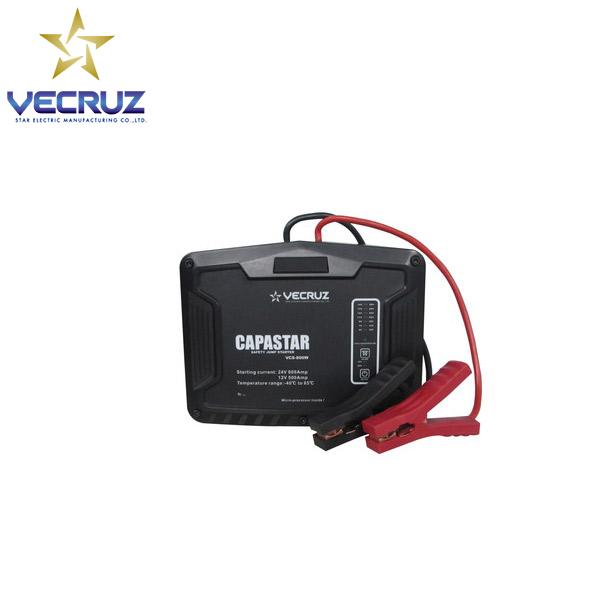 VECRUZ(ビークルーズ):CAPASTAR(キャパスター) 800W 12V/24V兼用 VCS-800W