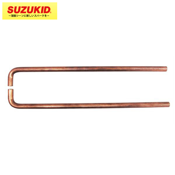 SUZUKID(スズキッド):パスポ用50cmアーム上・下 PSP-15A5S
