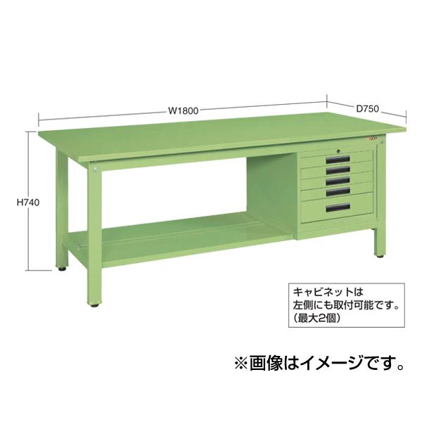 SAKAE(サカエ):軽量作業台KKタイプ SVEキャビネット付 KK-69PSVE5IG