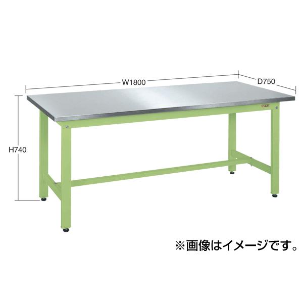 SAKAE(サカエ):軽量作業台KKタイプ・ステンレス天板仕様 KK-189SU4N