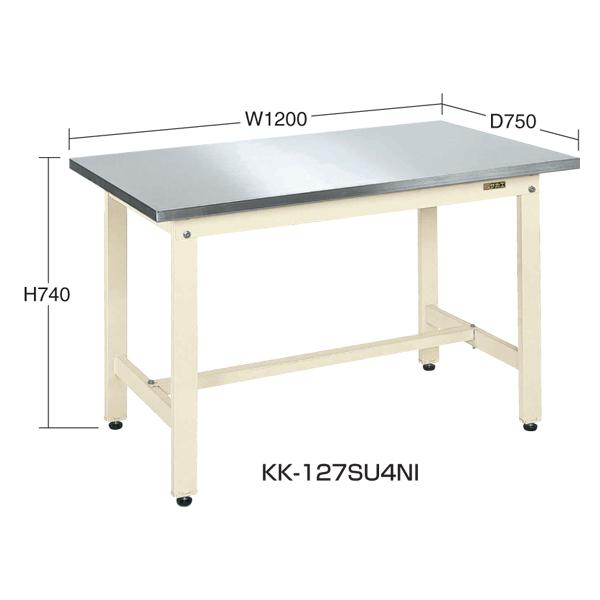 SAKAE(サカエ):軽量作業台KKタイプ・ステンレス天板仕様 KK-127SU4NI