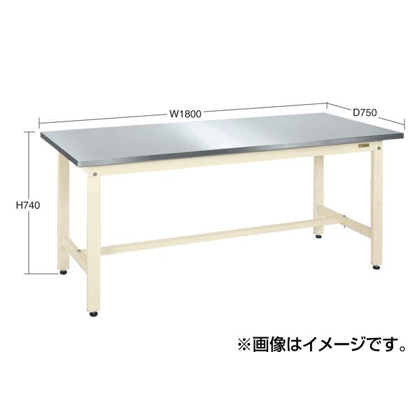 【代引不可】SAKAE(サカエ):軽量作業台KKタイプ・ステンレス天板仕様 KK-189SU4NI
