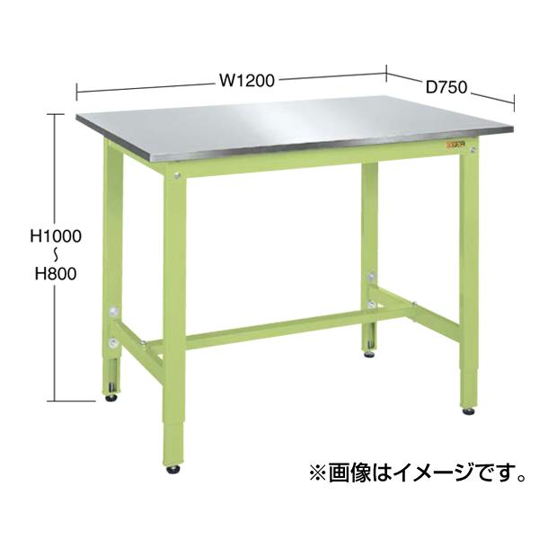 【代引不可】SAKAE(サカエ):軽量高さ調整作業台TKK8タイプ(ステンレスカブセ天板仕様) TKK8-127SU3N