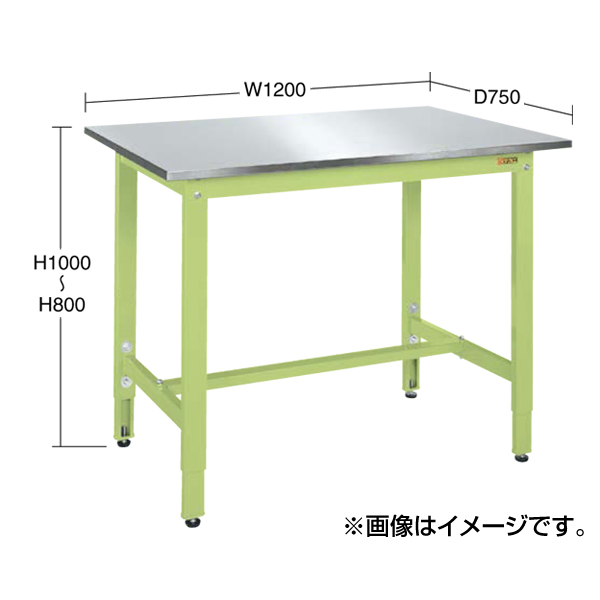 SAKAE(サカエ):軽量高さ調整作業台TKK8タイプ(ステンレスカブセ天板仕様) TKK8-187SU3N