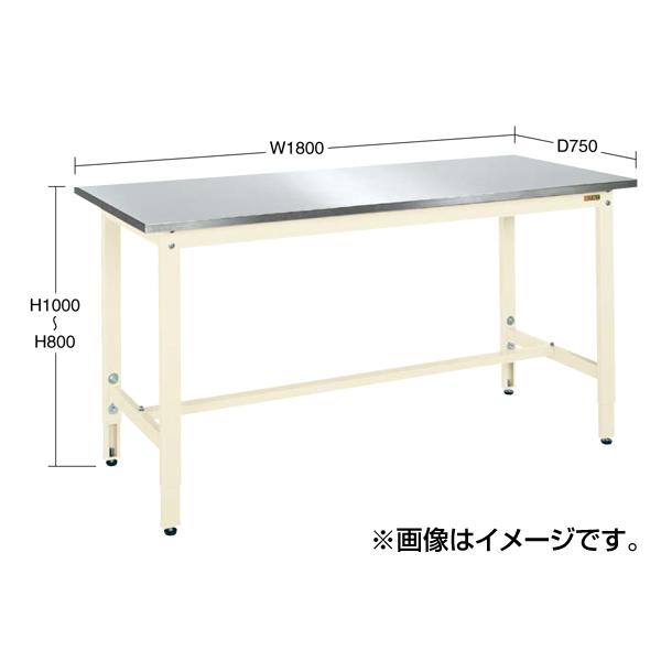 SAKAE(サカエ):軽量高さ調整作業台TKK8タイプ(ステンレスカブセ天板仕様) TKK8-096SU4NI