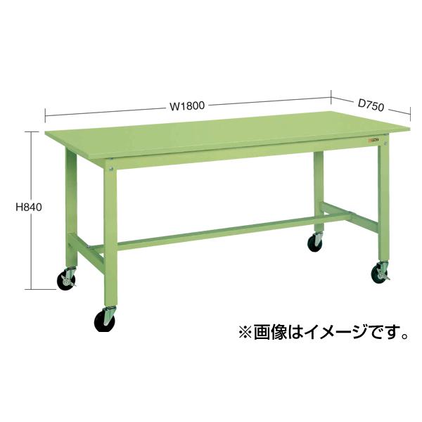 SAKAE(サカエ):軽量作業台KKタイプ移動式 KK-49SB2